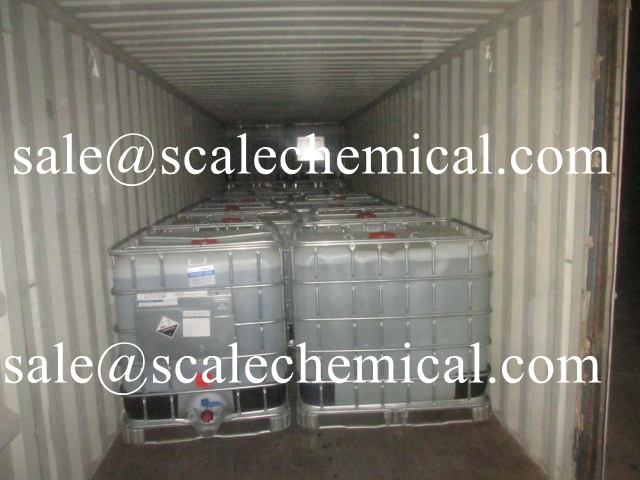 Acryloyloxyethyltrimethyl ammonium chloride (CAS:44992-01-0)